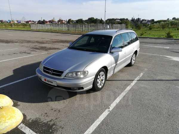 Opel Omega, 2001 год, 125 000 руб.