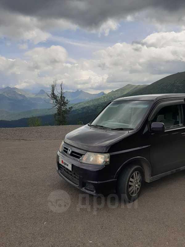 Honda Stepwgn, 2005 год, 595 000 руб.