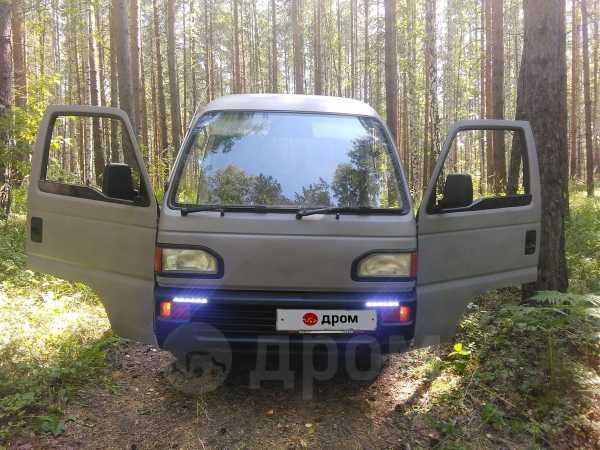 Honda Acty, 1999 год, 135 000 руб.