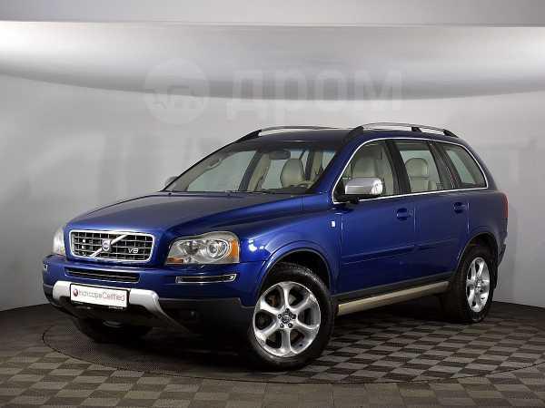 Volvo XC90, 2008 год, 591 000 руб.
