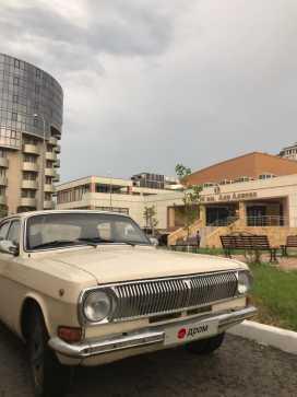 Махачкала 24 Волга 1988