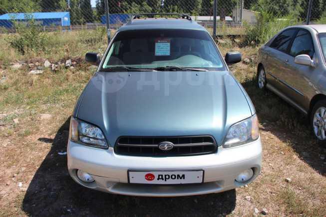 Subaru Legacy, 1999 год, 285 000 руб.