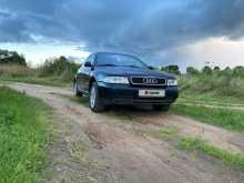 Гагарин A4 1997