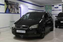 Москва C-MAX 2006