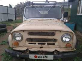 Улан-Удэ 3151 1995