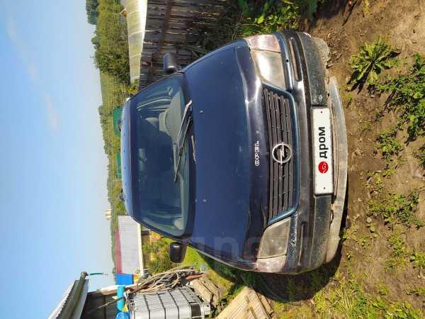 Opel Sintra, 1997 год, 140 000 руб.