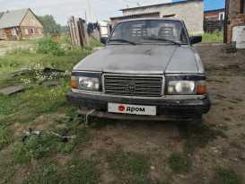 Кемерово 240 1990