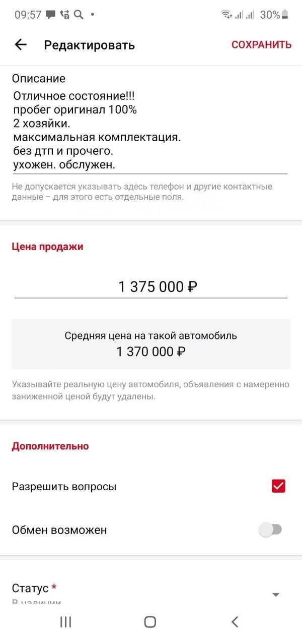 Toyota Highlander, 2011 год, 1 375 000 руб.