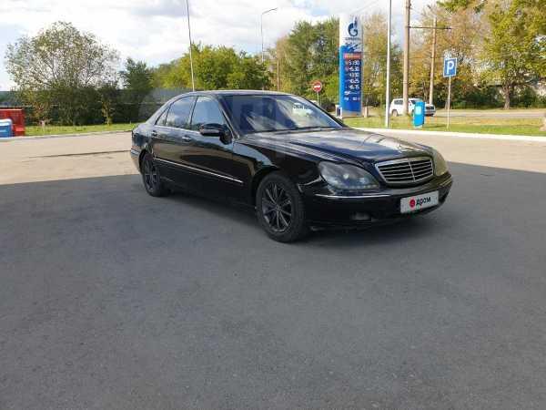 Mercedes-Benz S-Class, 2001 год, 285 000 руб.