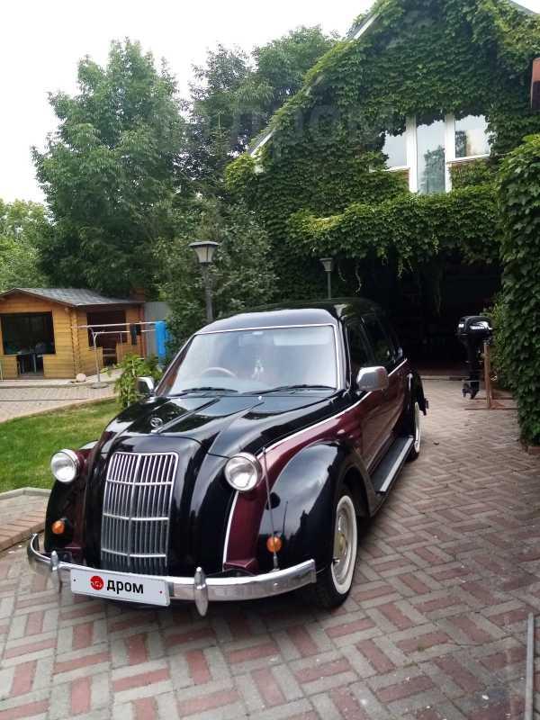 Toyota Classic, 1997 год, 3 000 000 руб.