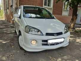 Омск YRV 2001