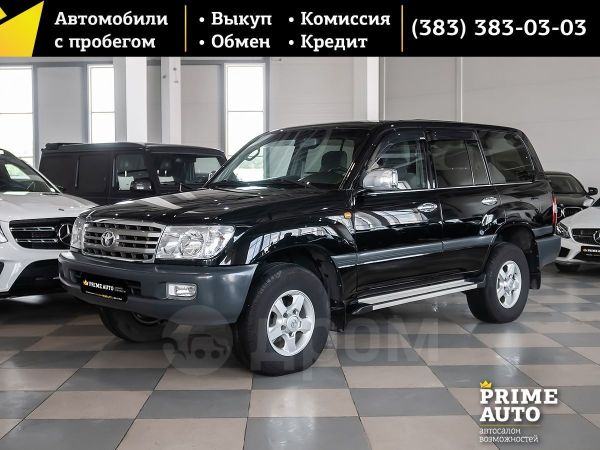 Toyota Land Cruiser, 2005 год, 1 749 000 руб.