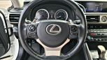 Lexus IS250, 2014 год, 1 440 000 руб.