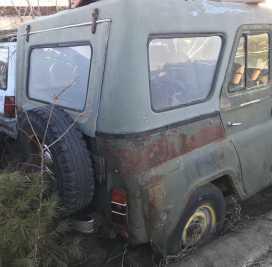 Волочаевка-2 469 1984