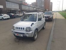 Иркутск Jimny Wide 2000