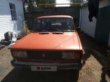 Омск 2105 1984