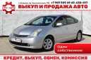 Toyota Prius, 2008 год, 539 000 руб.