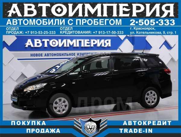 Toyota Wish, 2010 год, 728 000 руб.