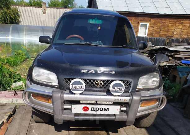 Toyota RAV4, 1996 год, 260 000 руб.