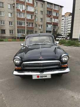 Уссурийск 21 Волга 1964