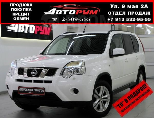 Nissan X-Trail, 2013 год, 897 000 руб.