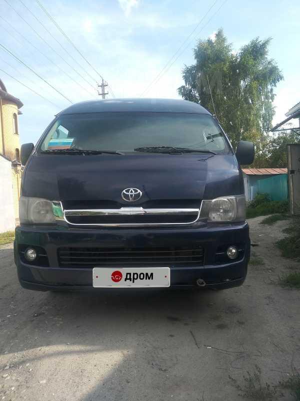 Toyota Hiace, 2006 год, 930 000 руб.