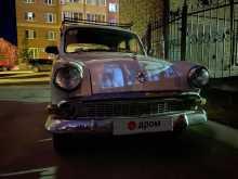Новосибирск 402 1957