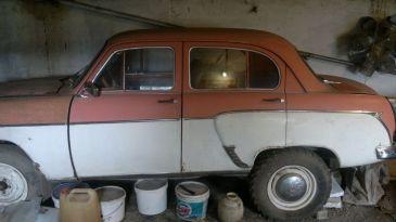 Белокуриха 407 1960