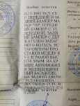 УАЗ Буханка, 2015 год, 850 000 руб.