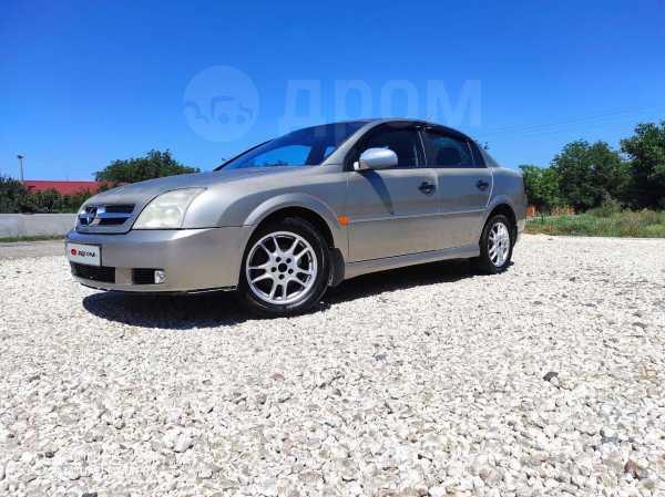 Opel Vectra, 2003 год, 265 000 руб.