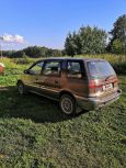 Mitsubishi Chariot, 1993 год, 150 000 руб.