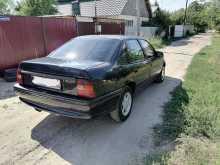 Новочеркасск Vectra 1993