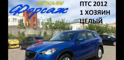 Ижевск CX-5 2011