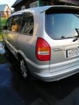 Subaru Traviq, 2001 год, 260 000 руб.