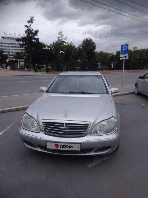 Mercedes-Benz S-Class, 2002 год, 420 000 руб.