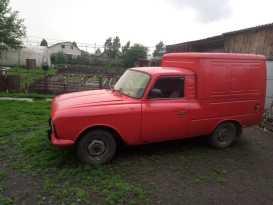 Кемерово 2715 1994