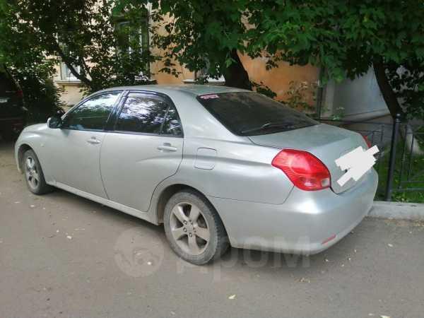 Toyota Verossa, 2001 год, 300 000 руб.