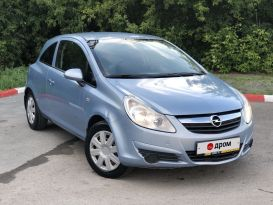 Челябинск Opel Corsa 2008