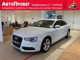 Сургут Audi A5 2015