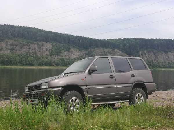 Nissan Terrano II, 1998 год, 375 000 руб.