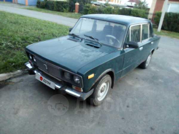 Лада 2106, 1997 год, 24 000 руб.