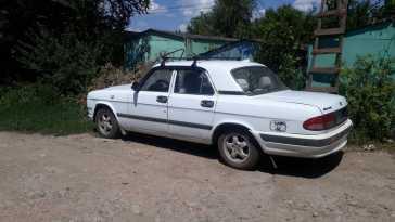 Краснодар 3110 Волга 2000