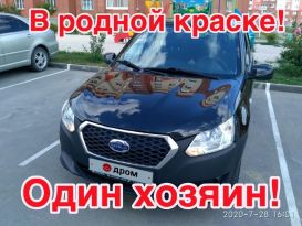 Новосибирск Datsun on-DO 2016