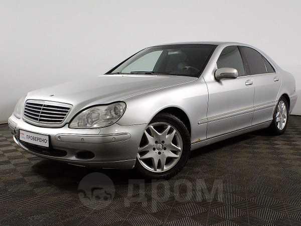 Mercedes-Benz S-Class, 2002 год, 399 000 руб.