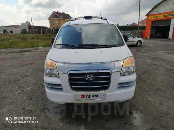 Hyundai Starex, 2007 год, 300 000 руб.