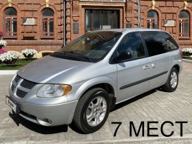 Томск Dodge Caravan 2001