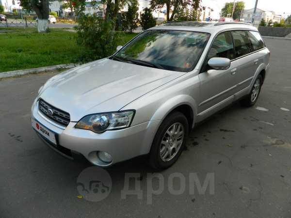 Subaru Outback, 2005 год, 479 000 руб.