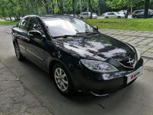 Москва 3 2011