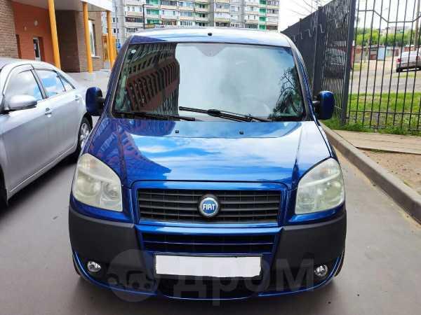 Fiat Doblo, 2014 год, 438 000 руб.