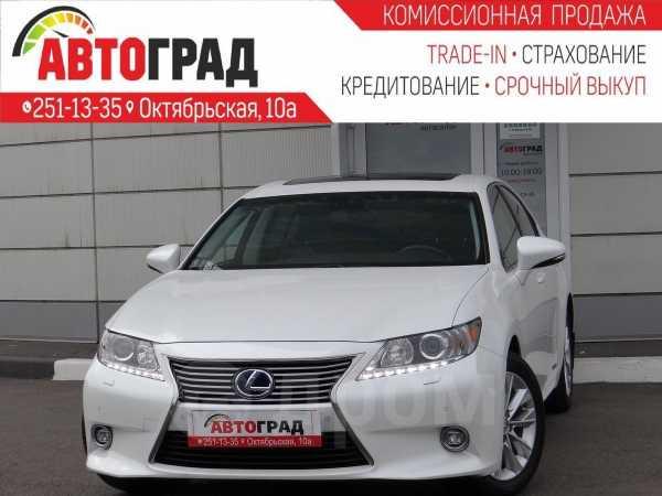 Lexus ES300h, 2014 год, 1 677 000 руб.